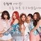 Usuário: Kim7nocas