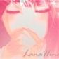 Usuário: LanaHina
