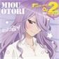 Usuário: ~Miou_Otori