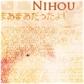 Nihou
