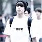Usuário: ~Nati_jung_kook
