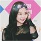Usuário: chae_hee