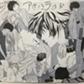 Usuário: WatashiO-O
